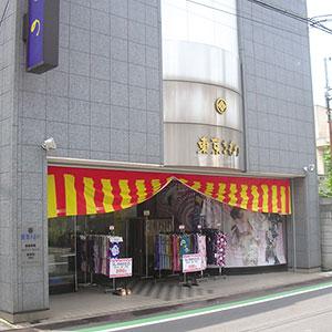 東京きもの 越谷店