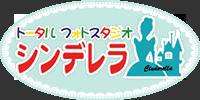 logo_cinderella