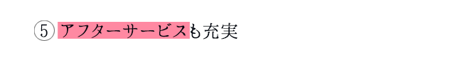 lp_step_5